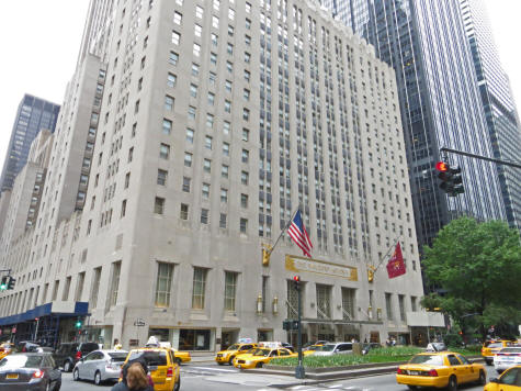 Waldorf astoria hotel in new york city nyc new york for Hotel new astoria